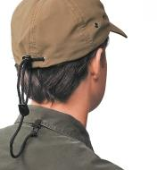 Back view of the Lee Valley Sun Cap with the flap tucked up into the cap