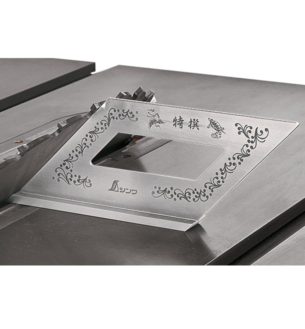 60N0312 - Double Miter Square